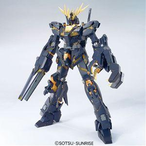 MG 1/100 RX-0 ユニコーンガンダム2号機 バンシィ(再販) バンダイ【02月予約】 hobby-zone