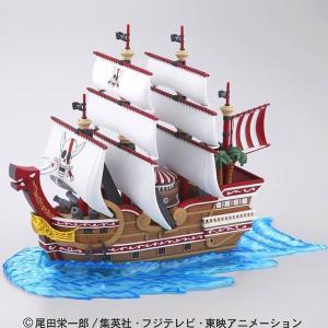 ワンピース 偉大なる船コレクション 04 レッド・フォース号(赤髪海賊団)(再販) バンダイ【03月予約】|hobby-zone