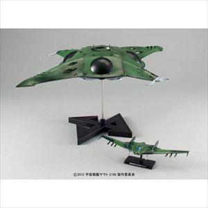 宇宙戦艦ヤマト 2199 1/1000 ポルメリア級強襲航宙母艦 バンダイ|hobby-zone