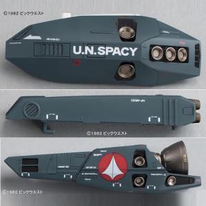 超時空要塞マクロス 愛・おぼえていますか 1/72 VF-1 バルキリー用 スーパーパーツセット バンダイ プラモデル|hobby-zone