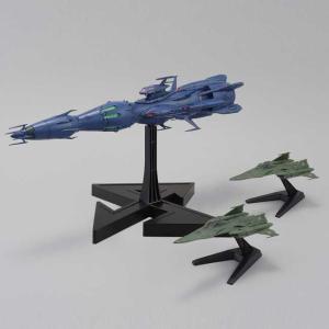 宇宙戦艦ヤマト 2199 1/1000 独立戦闘指揮艦 デウスーラII世・コアシップ バンダイ プラモデル|hobby-zone