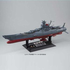 宇宙戦艦ヤマト 2199 1/500 宇宙戦艦ヤマト バンダイ プラモデル|hobby-zone