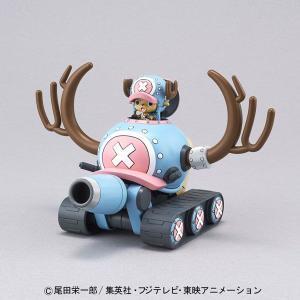 ワンピース チョッパーロボ1号 チョッパータンク(再販) バンダイ プラモデル 模型|hobby-zone