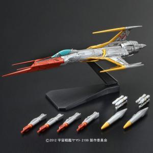 メカコレクション 宇宙戦艦ヤマト2199 No.09 コスモゼロ バンダイ|hobby-zone