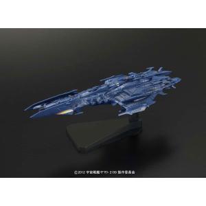 メカコレクション 宇宙戦艦ヤマト2199 No.05 デウスーラII世 バンダイ|hobby-zone
