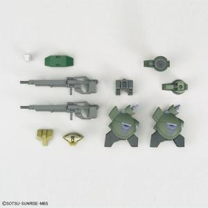 HGIBA 1/144 No.009 MSオプションセット9 バンダイ|hobby-zone