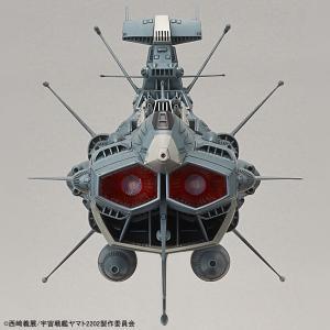 宇宙戦艦ヤマト2202 1/1000 地球連邦 アンドロメダ級一番艦 アンドロメダ ムービーエフェクトVer.(再販) バンダイ【09月予約】|hobby-zone
