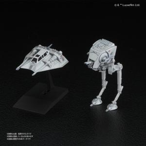 「エピソード5/帝国の逆襲」に登場した、「AT-ST」・「スノースピーダー」がビークルモデルになって...