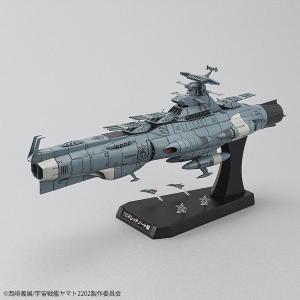 宇宙戦艦ヤマト2202 1/1000 地球連邦主力戦艦ドレッドノート級 ドレッドノート(再販) バンダイ【09月予約】|hobby-zone
