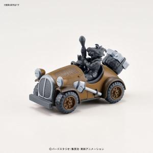 メカコレクション ドラゴンボール No.005 5巻 ヤムチャのマイティマウス号 バンダイ hobby-zone