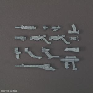 HGBC 1/144 No.030 ジムジムウエポンズ バンダイ|hobby-zone