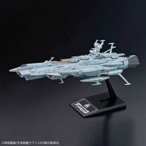 メカコレクション 宇宙戦艦ヤマト2202 No.01 地球連邦アンドロメダ級 一番艦 アンドロメダ バンダイ|hobby-zone