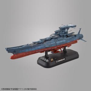 宇宙戦艦ヤマト2202 1/1000 波動実験艦 銀河 バンダイ【09月予約】|hobby-zone