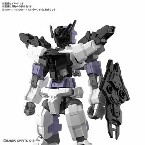 30MM 1/144 指揮官機用オプションアーマー[アルト用/ブラック](再販) バンダイ【10月予約】