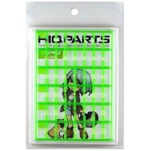 クリアドーム グリーンS 1.0mm〜3.5mm ハイキューパーツ|hobby-zone