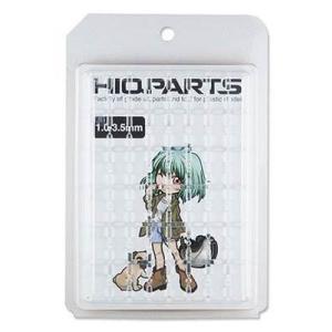 クリアドーム クリアS 1.0mm〜3.5mm ハイキューパーツ hobby-zone