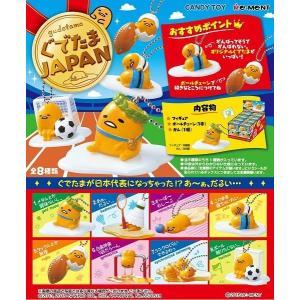 ぐでたま JAPAN 1BOX(8個入り) リーメント|hobby-zone