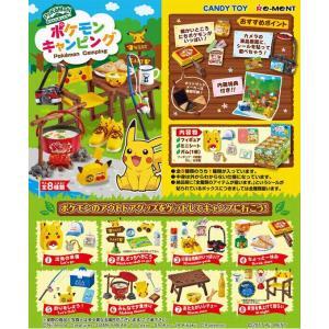 ポケットモンスター ポケモンキャンピング 1BOX(8個入り) リーメント|hobby-zone