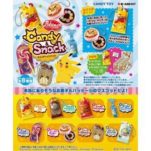 ポケットモンスター Candy&Snackマスコット 1BOX(8個入り) リーメント【10月予約】|hobby-zone