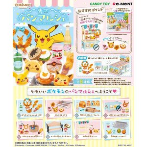 ポケットモンスター 青空パンマルシェ 1BOX(8個入り) リーメント【12月予約】|hobby-zone