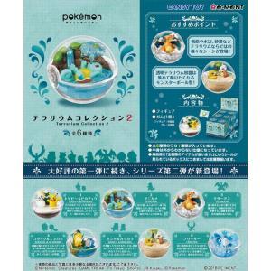 ポケットモンスター テラリウムコレクション 2 1BOX(6個入り) リーメント【03月予約】 hobby-zone