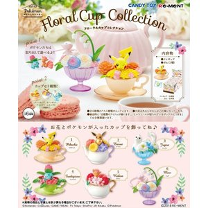 ポケットモンスター Floral Cup Collection 1BOX(6個入り) リーメント【09月予約】|hobby-zone