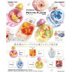 ポケットモンスター PETITE FLEUR deux 1BOX(6個入り) リーメント【04月予約】 hobby-zone