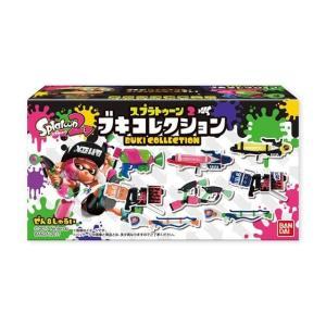 スプラトゥーン2 ブキコレクション 1BOX(8個入り) バンダイ【12月予約】 hobby-zone