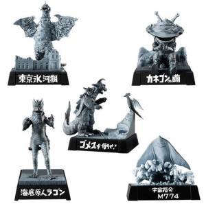 ウルトラ怪獣名鑑 -希望の轍編- 1BOX(5個入り) バンダイ【08月予約】|hobby-zone