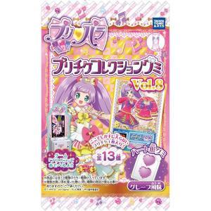 プリパラ プリチケコレクショングミ Vol.8 1BOX(20個入り) タカラトミーアーツ|hobby-zone
