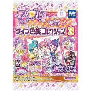 プリパラ サイン色紙コレクション3 1BOX(10個入り) バンダイ|hobby-zone