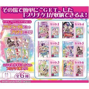 プリパラ チケット「GETして!」ファイル 1BOX(10個入り) タカラトミーアーツ|hobby-zone