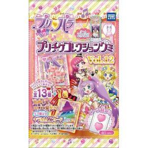 プリパラ プリチケコレクショングミ Vol.12 1BOX(20個入り) タカラトミーアーツ|hobby-zone