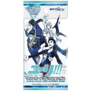 ユーリ!!! on ICE クリアカードコレクションガム 1BOX(16個入り) エンスカイ|hobby-zone