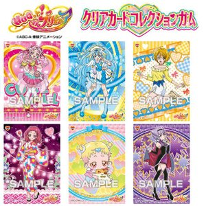 HUGっと!プリキュア クリアカードコレクションガム 1BOX(16個入り) エンスカイ【06月予約】|hobby-zone