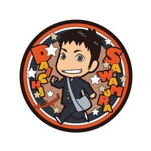 ハイキュー!! ラバーコースター 澤村大地 エンスカイ|hobby-zone