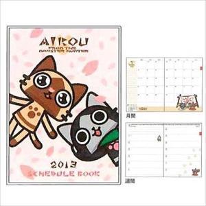 モンスターハンター AIROU A6スケジュール帳 お花 クツワ|hobby-zone