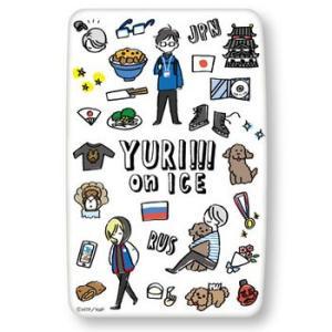 ユーリ!!! on ICE カードケース D プレイフルマインドカンパニー|hobby-zone