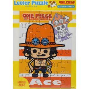 レターパズル ワンピース×パンソンワークス 30ピース LP-007 エース ショウワノート 文房具|hobby-zone