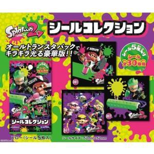 スプラトゥーン2 シールコレクション 1BOX(20個入り) エンスカイ【10月予約】|hobby-zone