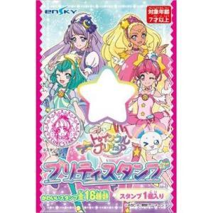 スター☆トゥインクルプリキュア プリティスタンプ 1BOX(18個入り) エンスカイ|hobby-zone