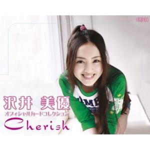沢井美優 オフィシャルカードコレクション Cherish 1BOX(12パック入り) さくら堂|hobby-zone