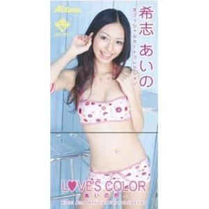 希志あいの オフィシャルカードコレクション LOVE COLOR〜あいの色〜 1BOX(12パック入り) アクラス|hobby-zone