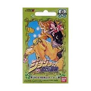 ジョジョの奇妙な冒険 アドベンチャーバトルカード スターター 第3弾 DIO&九柱神 バンダイ|hobby-zone