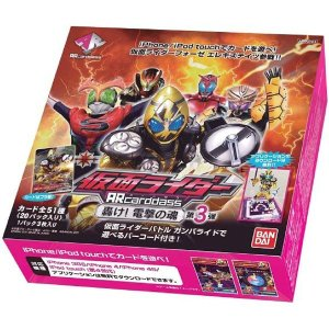 ARカードダス 仮面ライダー 第3弾 〜轟け!電撃の魂〜 1BOX(20パック入り) バンダイ|hobby-zone