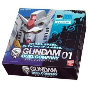 GUNDAM:DUEL COMPANY 01 1BOX(20パック入り) バンダイ|hobby-zone