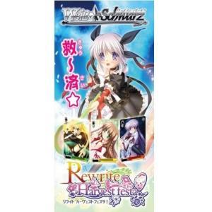 ヴァイスシュヴァルツ ブースターパック Rewrite Harvest festa! 1BOX(20パック入り) ブシロード|hobby-zone