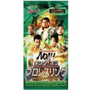 キング オブ プロレスリング ブースター 第7弾 NOAH GREAT VOYAGE 1BOX(10パック入り) ブシロード hobby-zone