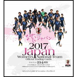 新生なでしこジャパンの注目選手を収録したカードが発売!スペシャルインサートカードとして、黒サイン 金...