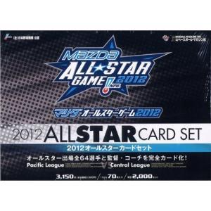 BBM 2012 オールスターカードセット ベースボールマガジン社【P】|hobby-zone